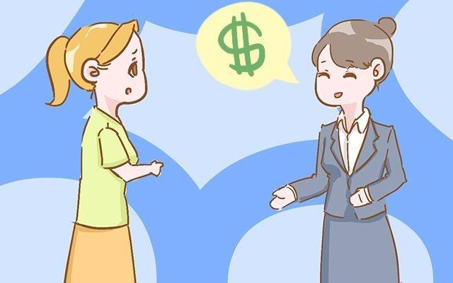 养孩子如何省钱