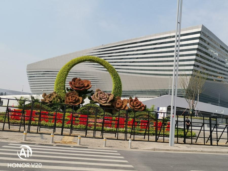 郑州市植物园半日游